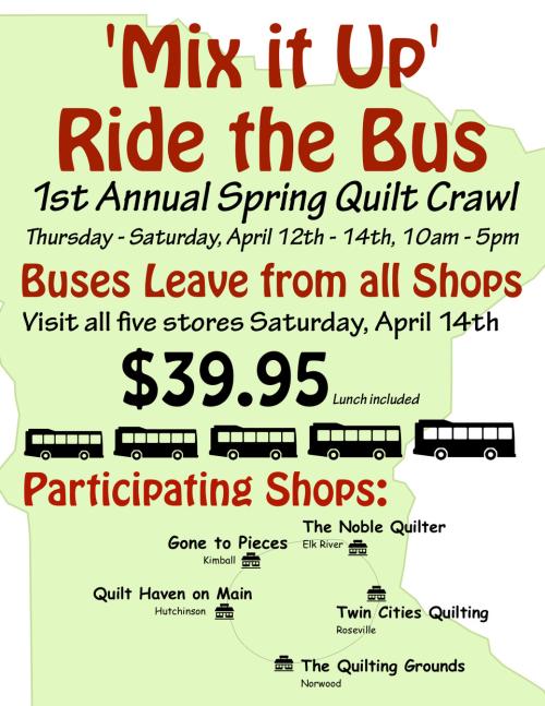 Mixer Bus Ad